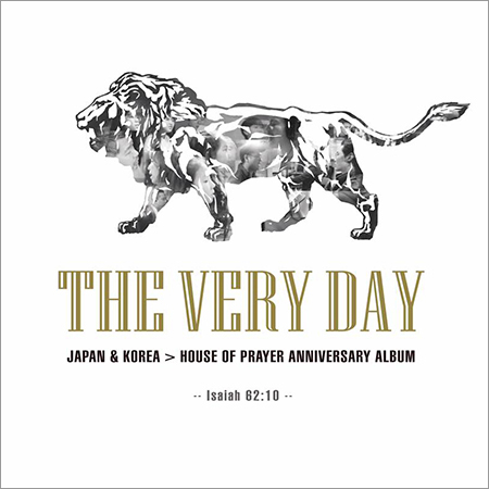 THE VERY DAY